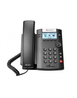 Polycom VVX 201 Business Phone